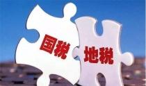 智惠薪企服社会化灵活用工解决方案